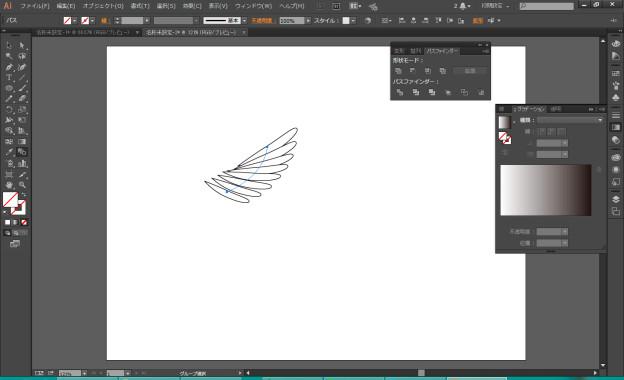 羽根のようなもの
