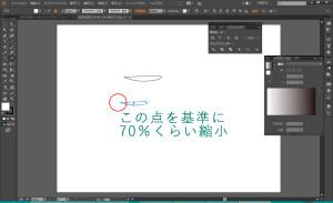 illustrator_2015110705